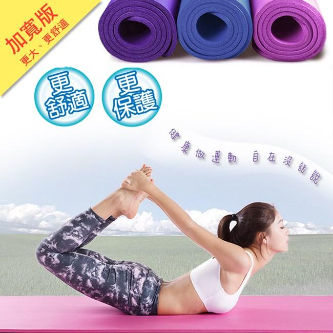 【Incare】超大伸展多功能瑜珈墊(10mm加厚、加寬版)-湖水綠