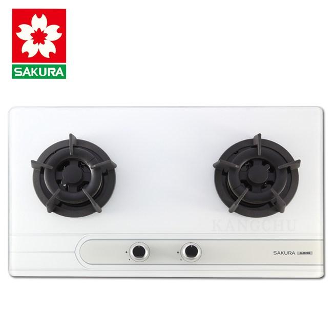 櫻花牌 G2522G 平整式設計強化玻璃檯面式雙口瓦斯爐-天然