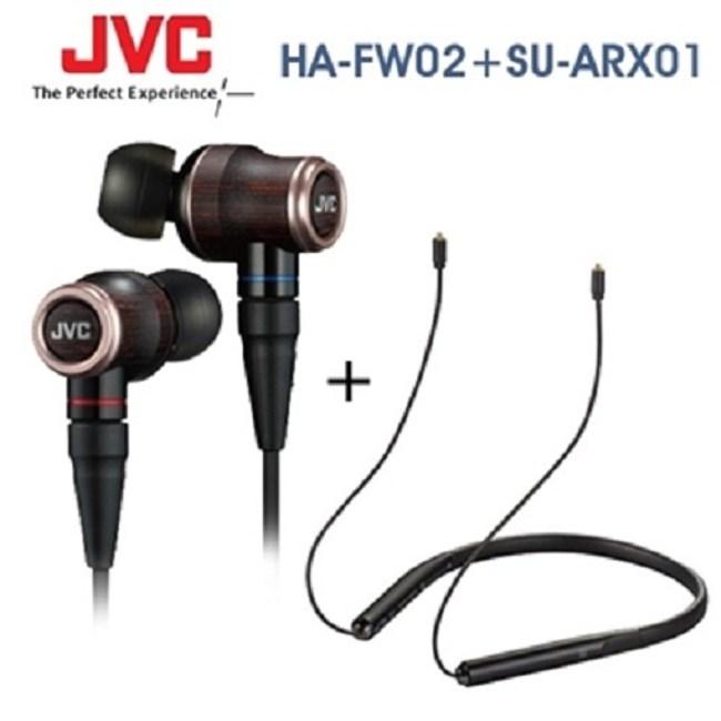 JVC HA-FW02 Wood系列入耳式耳機 + JVC SU-AR