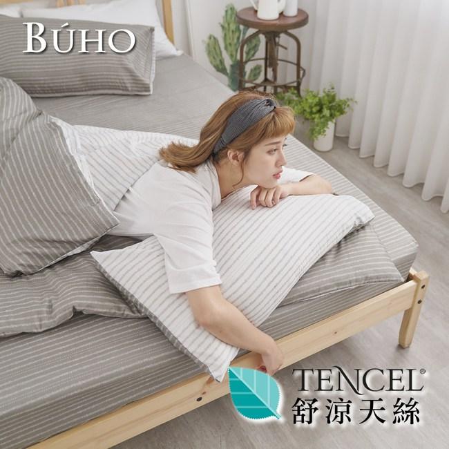 【BUHO】舒涼TENCEL天絲單人二件式床包枕套組(浪居夜旅)浪居夜旅
