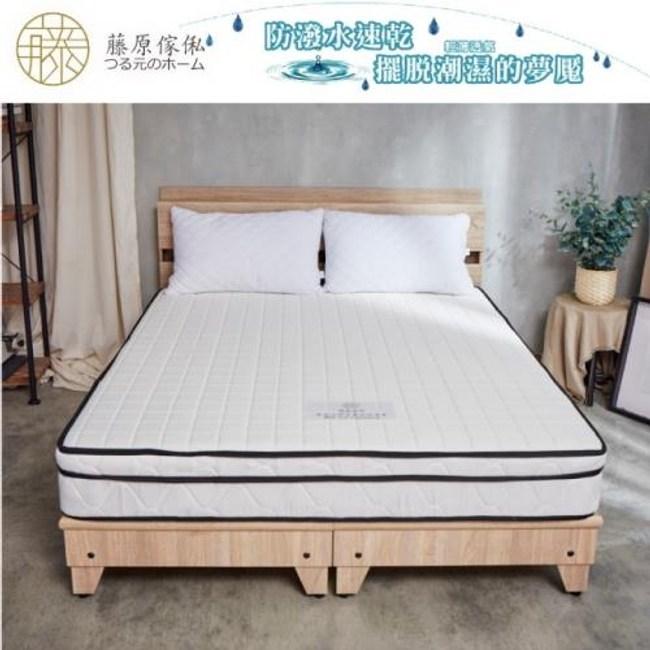★贈三件式床包組【藤原傢俬】防潑水乳膠獨立筒床墊雙人加大(6尺)