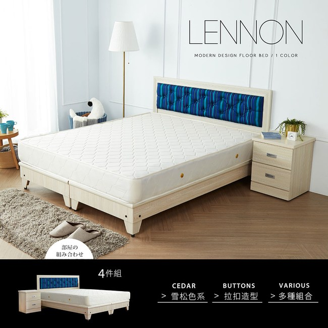 obis 田園風海洋風情雙人床組4件式(床頭+床底+二抽櫃+床墊)
