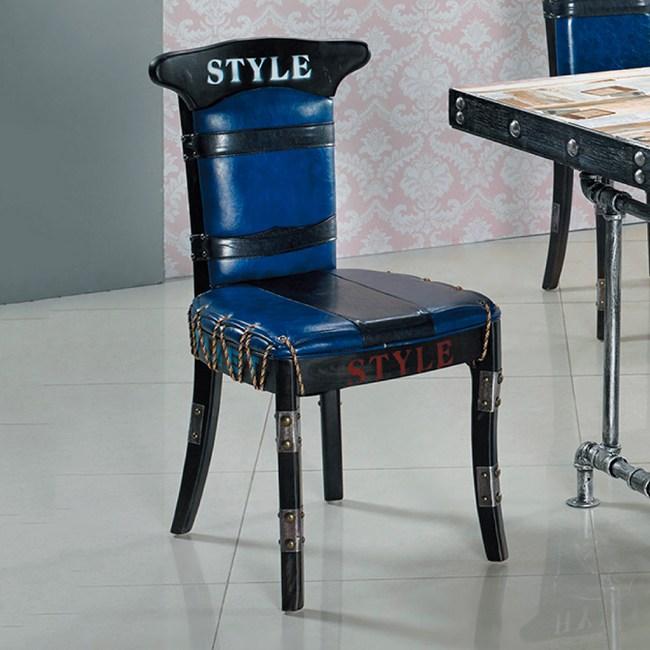 【YFS】艾德藍色餐椅-44x45x86cm