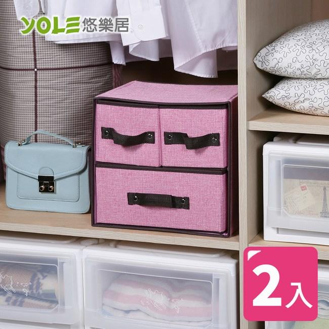 【YOLE悠樂居】棉麻兩層三抽抽屜收納盒-粉(2入)