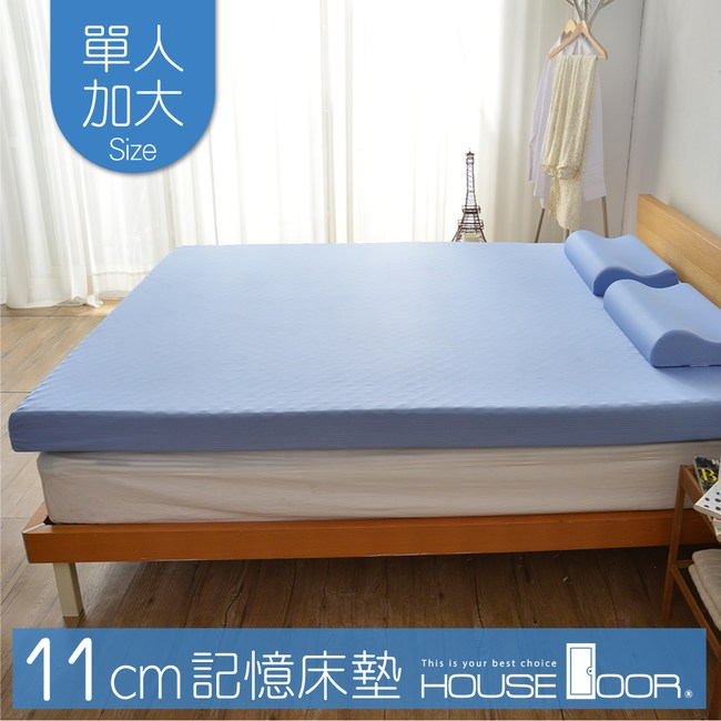 House Door 大和抗菌防螨布套 11cm記憶床墊-單大3.5尺(天空藍)