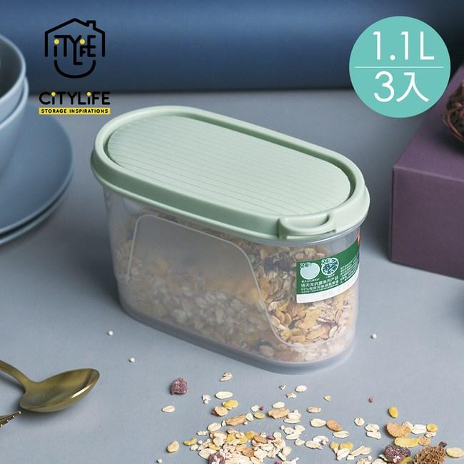 【新加坡CITYLIFE】奈米抗菌PP快掀式橢圓形保鮮盒1.1L-3入健康綠