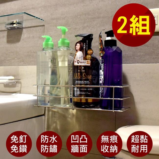 【易立家Easy+】高瓶罐架 304不鏽鋼無痕掛勾 浴室收納置物架(2組)透明貼片