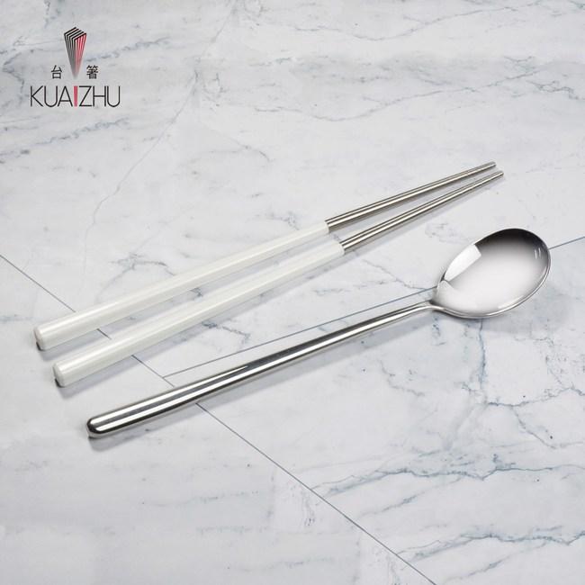 台箸【KUAI ZHU】不鏽鋼四角嵌合筷匙餐具組 純淨白(附加餐具袋)