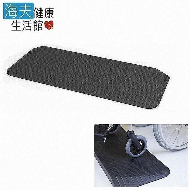 【海夫】斜坡板專家 輕型可攜帶式 橡膠製(高3.8公分x32公分)