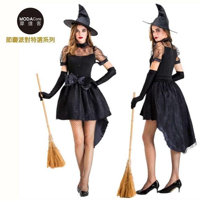 摩達客★萬聖派對變裝★性感魔女巫婆俏麗變裝短群禮服洋裝大人M