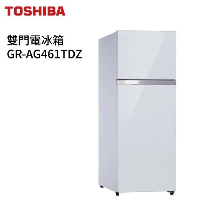 (含基本安裝)TOSHIBA 東芝 409L 雙門冰箱 GR-AG461TDZ-ZW