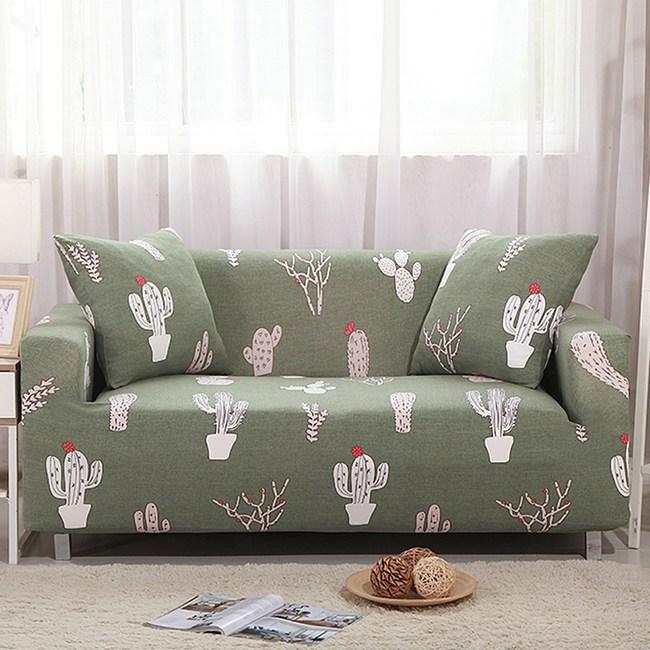 【歐卓拉】仙人掌彈性沙發套-2人
