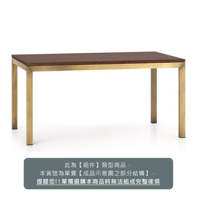 (子)Crate&Barrel Parsons 胡桃木 桌面 182x106cm