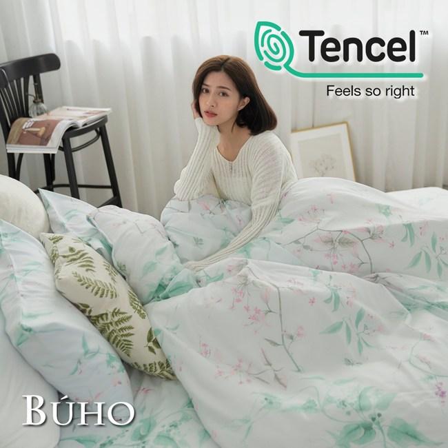 BUHO 舒涼TENCEL天絲雙人三件式床包枕套組(朝花夕香)