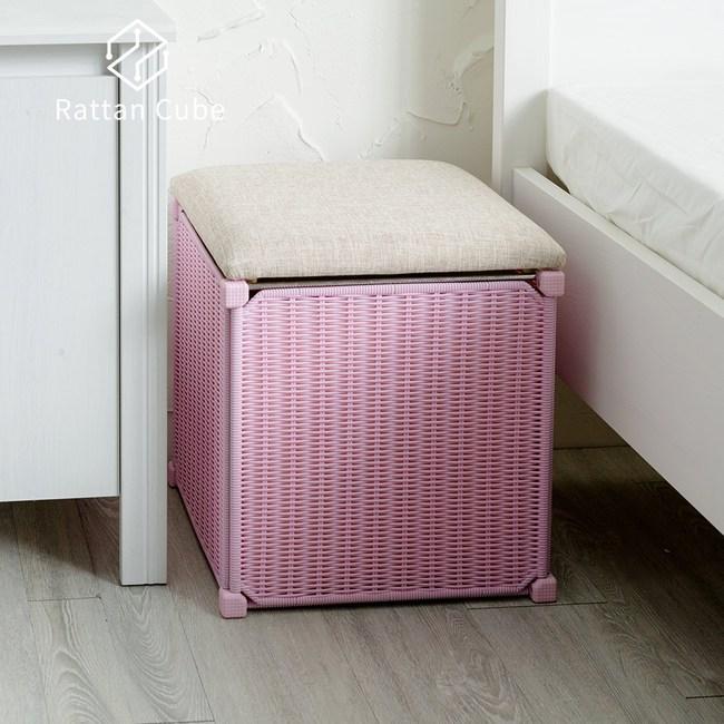 【藤立方】組合收納椅凳-粉紅色-DIY