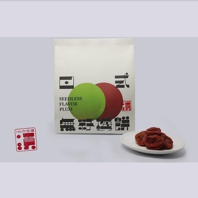 Neutrallo+ 漬 日式無籽梅餅(2包)140克/包