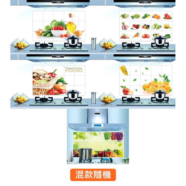 廚房防油貼蔬果系列 WTB-293 75x45(單款完整品尺寸) (混款隨機)