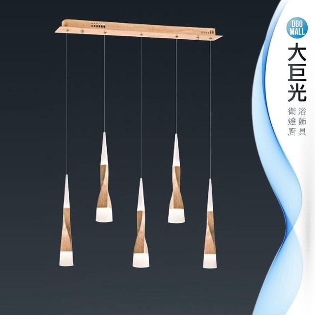 【大巨光】鄉村風吊燈_中(LW-09-3902)