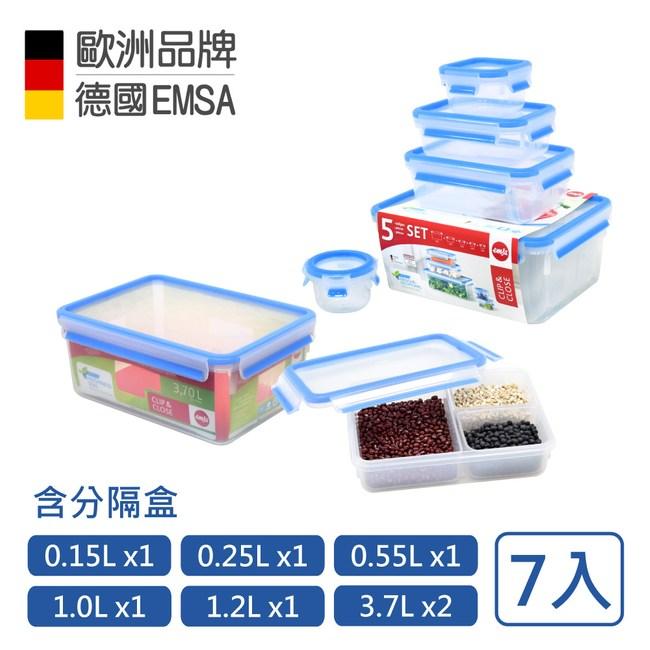 【德國EMSA】專利上蓋無縫3D保鮮盒德國進口PP材質-超值7入組