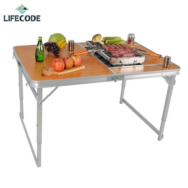 LIFECODE加寬鋁合金BBQ折疊桌120x80cm+不鏽鋼烤肉架