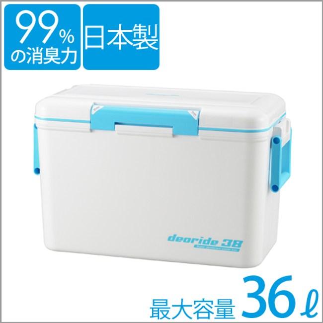 日本 deoride 抗臭冰桶 36L