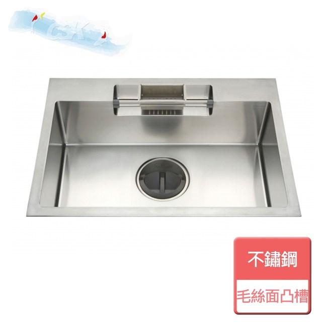 【CSK 稚松】不鏽鋼手工水槽-凸槽-毛絲面-無安裝-CSK7654B