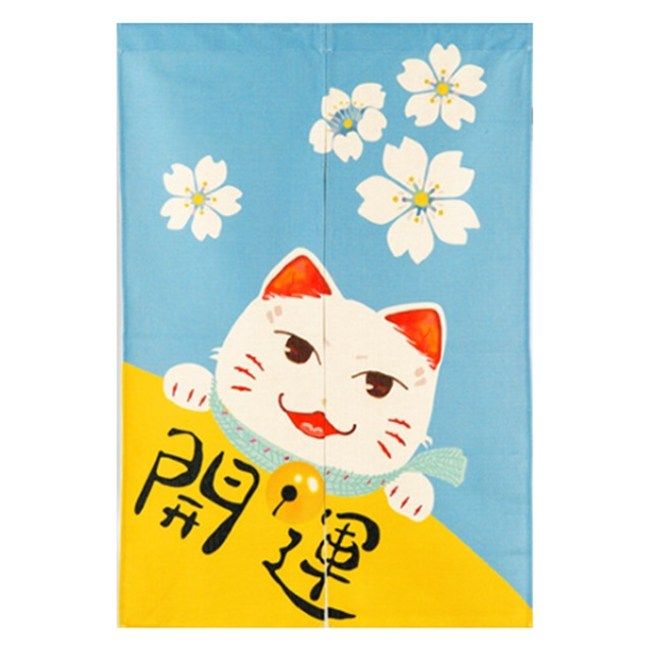 【Loviisa 開運貓】開運棉麻門簾 窗簾 韓版風水簾 送伸縮桿85x120cm