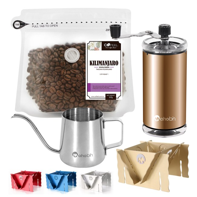 CoFeel吉利馬札羅中深烘焙咖啡豆半磅+磨豆機+細嘴壺+咖啡架