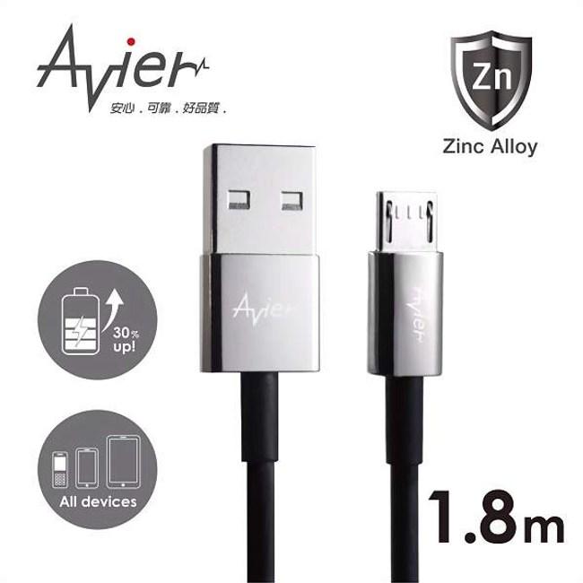AvierAvier MU2180NP鋅合金Micro USB 2.0充電傳輸線