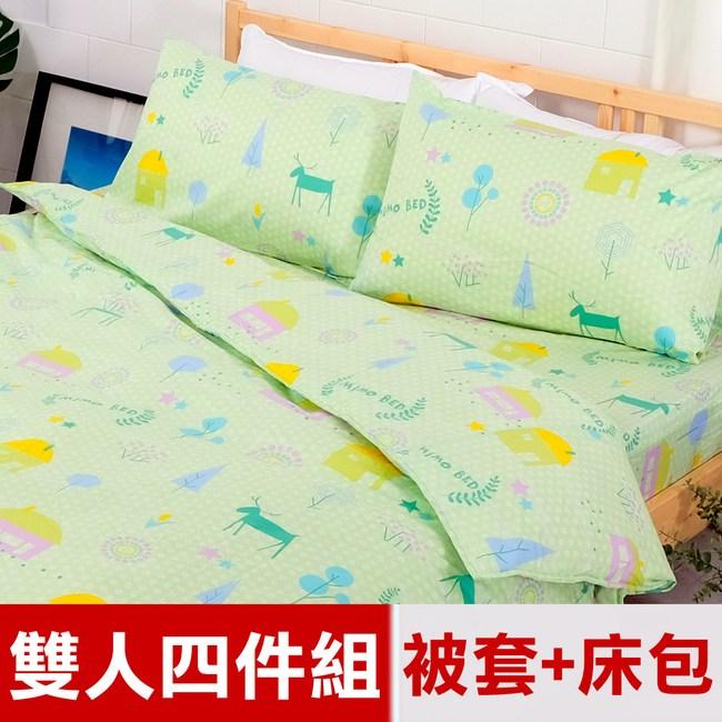 米夢家居-夢想家園-精梳純棉床包+雙人兩用被套四件組-青春綠-雙人5尺