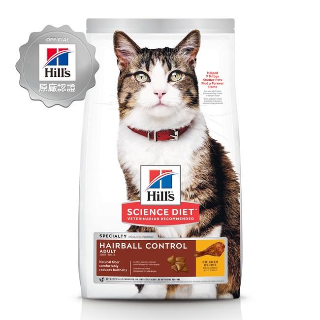 【Hills 希爾思】毛球控制 成貓 雞肉 7.03公斤