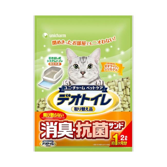 日本Unicharm消臭大師一月間消臭抗菌貓砂2Lx8包/箱