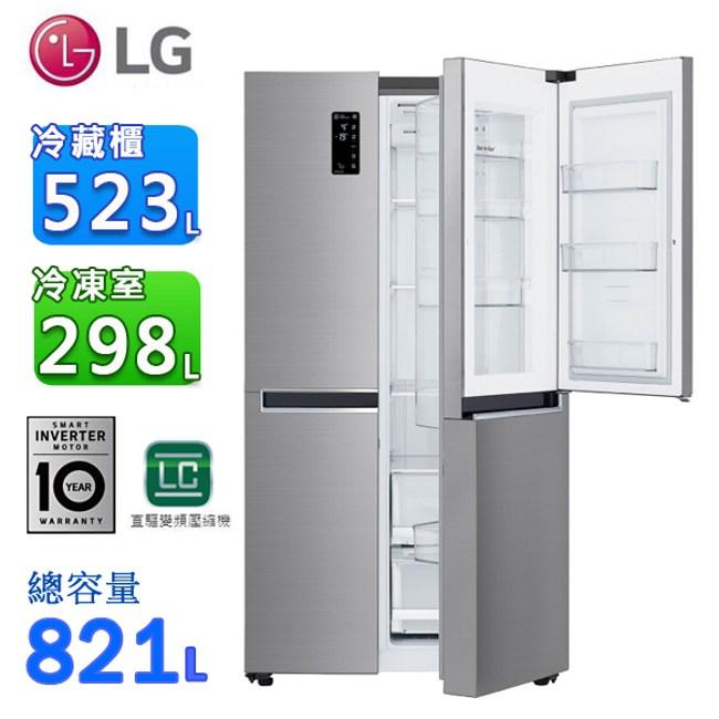 LG樂金821公升WiFi門中門對開冰箱GR-DL88SV~含拆箱定位