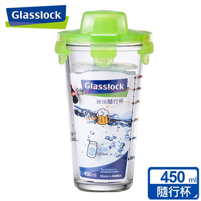 【Glasslock】漾彩玻璃隨行杯450ml-繽彩綠