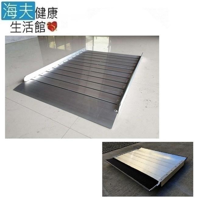 【海夫】斜坡板專家 活動輕型可攜帶 單片式斜坡板B150(長150cm