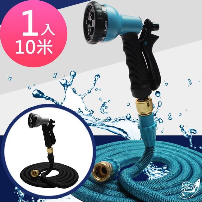 【Effect】第八代高壓一體式10米彈力伸縮水管+贈氣密式接頭-藍