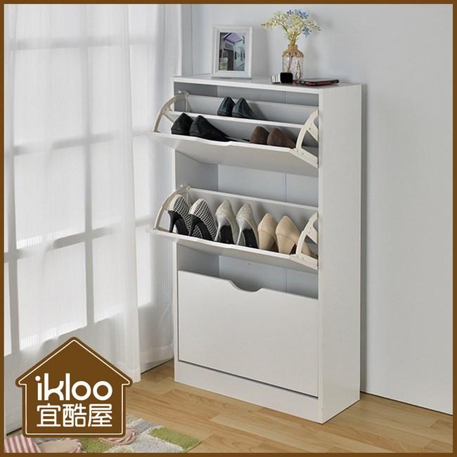 【ikloo】北歐風純白拉門雙層鞋櫃 / 鞋架