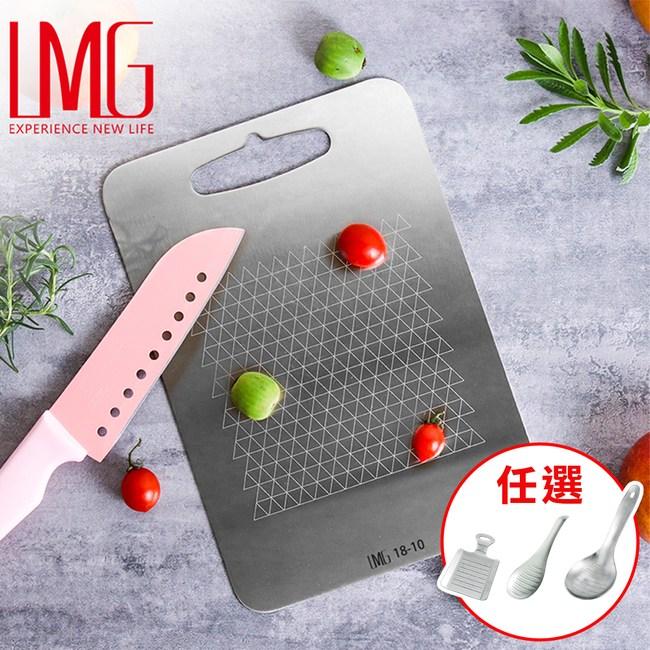 LMG 獨家防滑抗菌砧板+多功能磨泥飯匙