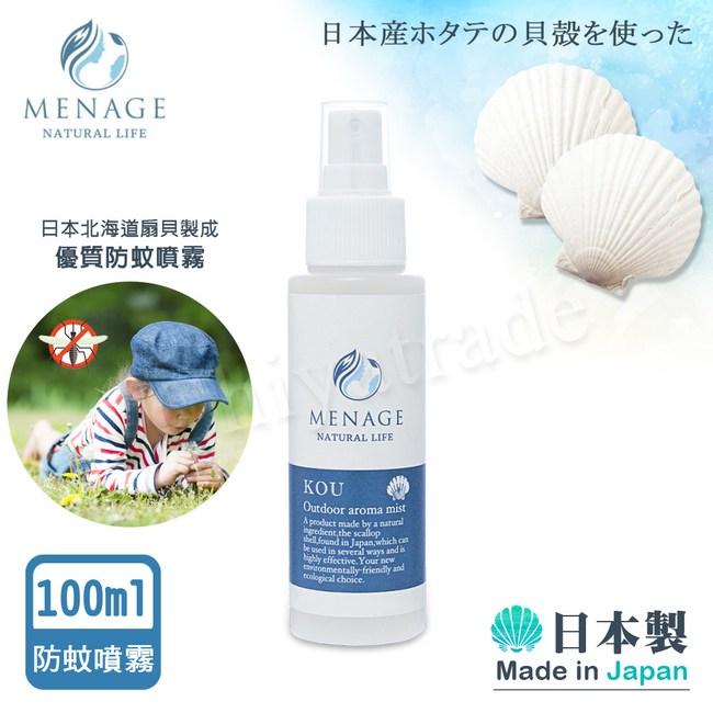 【MENAGE】日本製 北海道扇貝 香KOU貝殼粉 防蟲防蚊液-1入