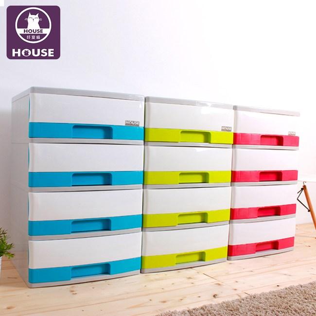 【HOUSE】超大時尚四層收納櫃(三色可選)藍色