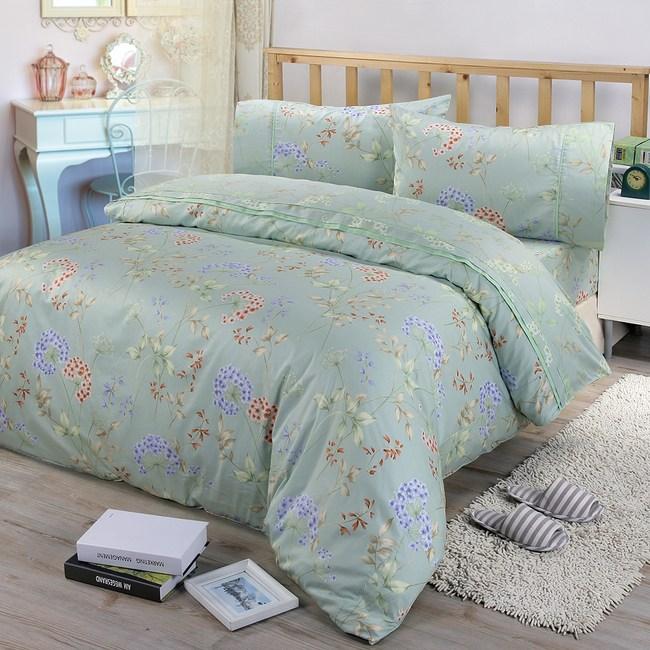 【FITNESS】精梳棉雙人鋪棉兩用被套-芙若拉(綠)