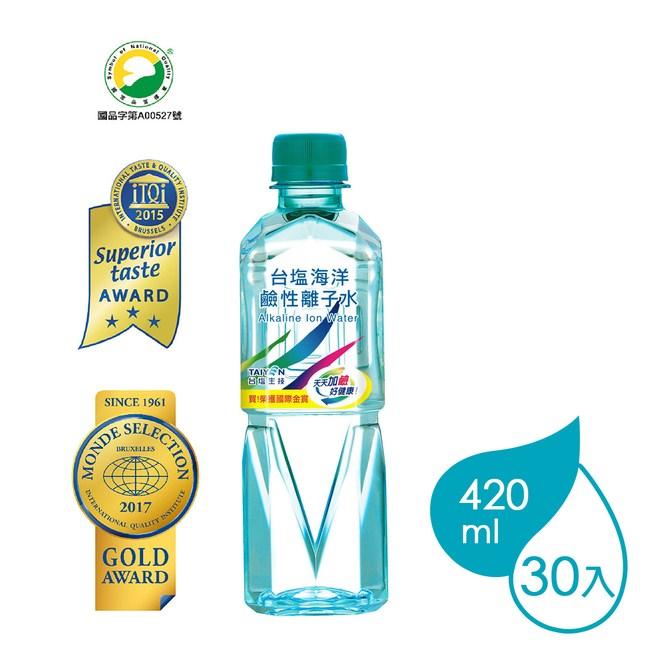 【台塩】海洋鹼性離子水420ml(30入/箱)