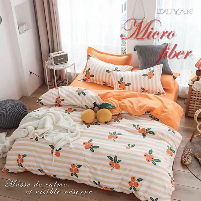 《DUYAN 竹漾》舒柔棉單人床包被套三件組- 寧靜夏菓 台灣製