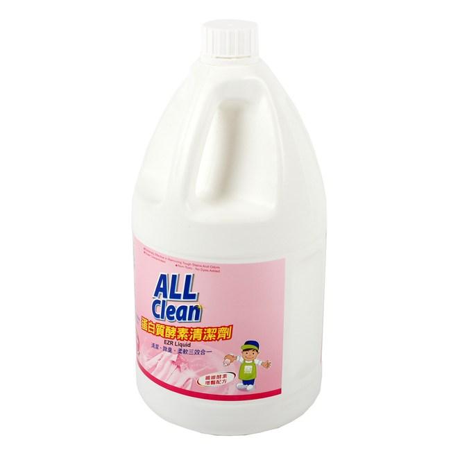 蛋白質分解酵素清潔劑1GL