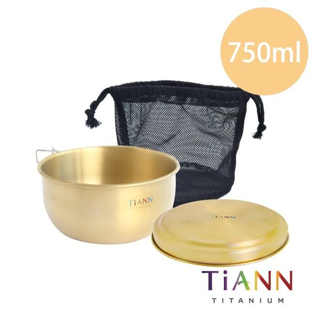 【鈦安TiANN】兩件純鈦保鮮圓盒套組/便當盒_750ml+蓋盤(含專屬網袋)