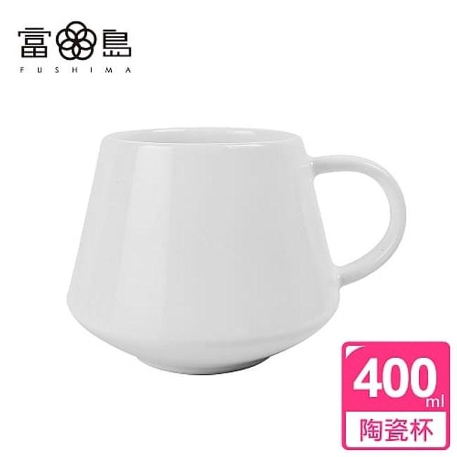 【FUSHIMA 富島】Tlar陶瓷杯400ML(4色可選)白色