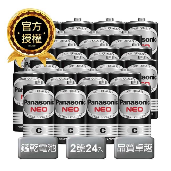 Panasonic 國際牌碳鋅電池2號 24入