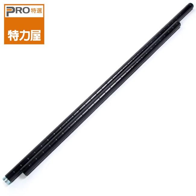 特力屋 PRO特選 烤漆鐵管 160cm 黑色款 二段式連接