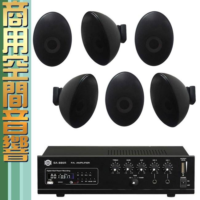商用SA-880R+WS-4405B壁掛喇叭x6支