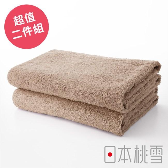 日本桃雪【居家浴巾】超值兩件組 淺咖啡色
